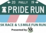 PHILLY PRIDE RUN 5K AND 1.5MILE FUN RUN